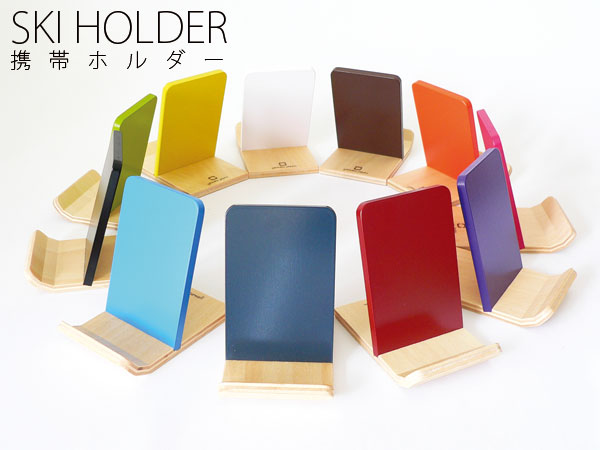 Wooden Mobile Phone Stands
