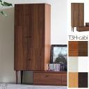 Rakuten: High Cabinet T3H-cabi TV-t-003-only option parts storage ...