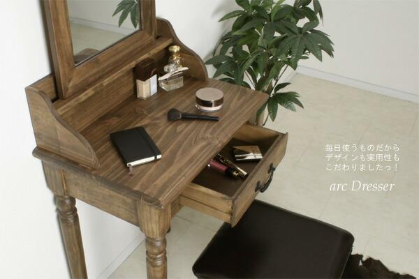 漂亮2分化妆台写字台北欧木制公主系统凳子凳子安排梳妆台收蔵椅子
