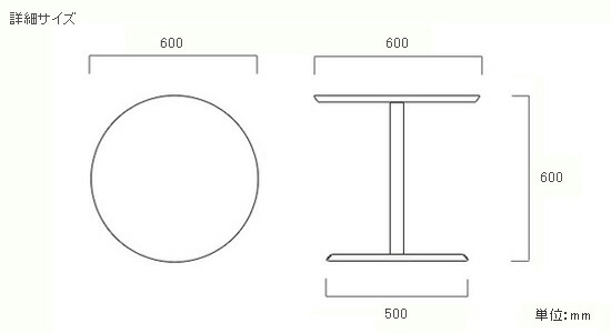 High Quality Arne Style | Rakuten Global Market: Side Table Round Mini Table ...