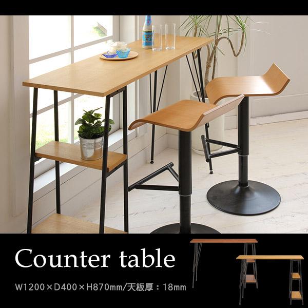 10 модных идей для маленькой кухни: высокий стол.