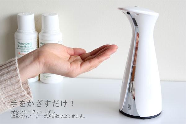 自転車の 自転車 傘立て おすすめ : 手をかざすだけで液体洗剤1回 ...