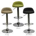 Shop Bar Stools Online Stool Bar Cafe Shop Chair