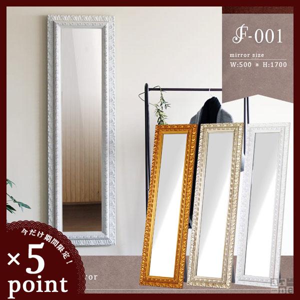 Full Body Wall Mirror arne-style   rakuten global market: mirror wall full-length body
