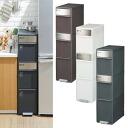 bwp 12bs 棕色自然灰色 ダストカン 垃圾桶废物分类和放厨房存储尘