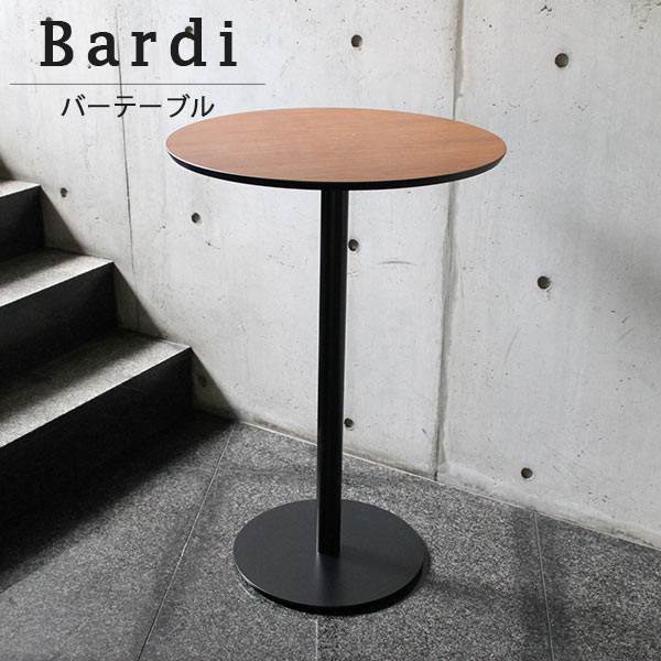 counter table round table bar tables cafe tables counter desk desk round fashionable interior coffee table walnut antiques modern simple bar
