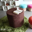 Round Storage Table Cute Cafe Table Nordic Round