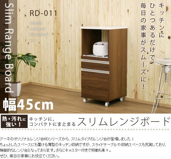 arne���ꥸ�ʥ��ܡ��� RD-011
