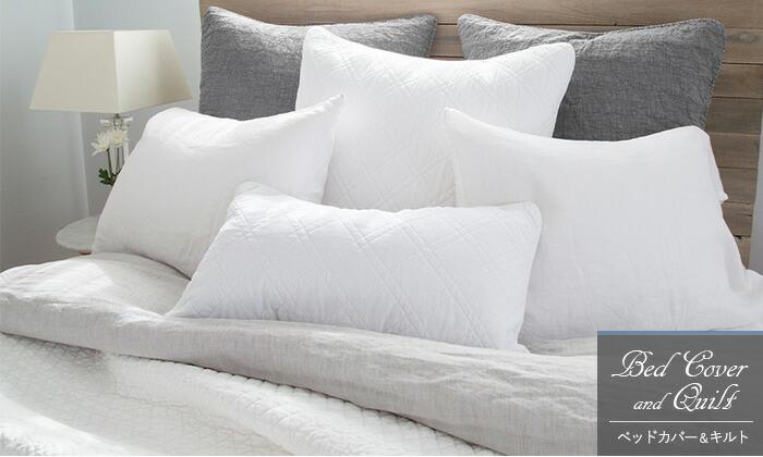 ベッドカバー&キルト