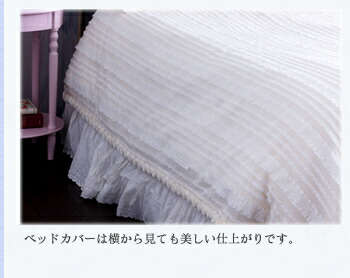 ベッドカバーは横から見ても美しい仕上がりです。