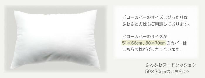 ワイドサイズ枕
