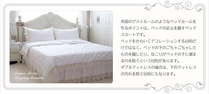 外国のゲストルームのようなベッドルームを作るポイント