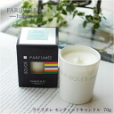 ファリボレセンティッドキャンドル 70 g French brand FARIBOLES mini candle (November 15 limited sale)