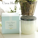 GLASSHOUSE... glasshouse sister brand natural scented candles Australia producing SOI (beans)