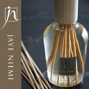 Just keep plugging Jani EMI aroma Reed diffuser (fragrances) stick eco-a fragrance