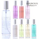 Fragrance aroma spray made in France France brand FARIBOLES (ファリボレ) aroma mist