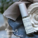 France (Mathilde M) マチルドエム センティッドデコ oil spray aroma spray brand Mathilde M. Rose (rose), amber and lavender can choose from your favorite scent or other.