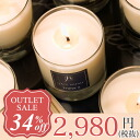 """Aroma brand """"JAYE NIEMI"""" aroma (outlet miscellaneous goods / fragrance candle) of ジェイニエミアロマキャンドル & ベルグラスジャーオーストラリア  (I get ベルグラスジャー when I write a review)"""