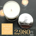 "Aroma brand ""JAYE NIEMI"" aroma (outlet miscellaneous goods / fragrance candle) of ジェイニエミアロマキャンドル & ベルグラスジャーオーストラリア  (I get ベルグラスジャー when I write a review)"