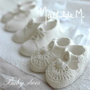 Recommended for マチルドエム (Mathilde M) baby shoes baby gifts cute diffuser France brand Mathilde M.