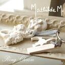 Mathildem (Mathilde M) ring charm centioddeco ( Matilda em fragrance ) France brand Mathilde M