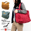 made in japan made in Butler Verner Sails( Butler burner sails) cotton canvas big Boston bag tote bag shoulder bag men gap Dis Japan