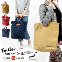 made in japan made in Butler Verner Sails( Butler burner sails) reaction dyeing gardening cotton tote bag Eco bag shoulder bag men gap Dis man and woman combined use Japan