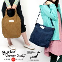 made in japan made in Butler Verner Sails( Butler burner sails) reaction dyeing 2Way tote bag shoulder bag men gap Dis man and woman combined use Japan