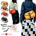 made in japan made in Butler Verner Sails( Butler burner sails) cotton canvas flap shoulder bag body bag men gap Dis Japan