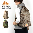 KELTY( Kelty) vintage day pack camouflage whole pattern camouflage rucksack backpack OUTDOOR men gap Dis man and woman combined use
