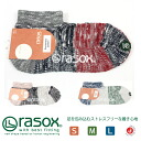 Shortstop length for men for Made in Japan Lady's men women made in rasox( ラソックス) socks mismatch low socks Japan