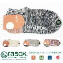 Shortstop length for men for Made in Japan Lady's men women made in rasox( ラソックス) socks cotton NEP ankle length low sneaker socks Japan