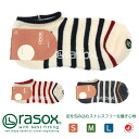 Shortstop length for men for Made in Japan Lady's men women made in rasox( ラソックス) socks cotton horizontal stripe ankle length low sneaker socks Japan