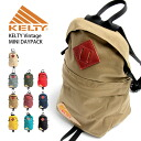 KELTY (Kelty) vintage mini day Pack Backpack Rucksack backpack outdoor mens Womens unisex bag