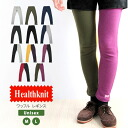 Healthkヒit (HealthNet) leggings plain spats tights underwear stretch 10 minutes-long winter outdoor coldness