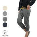 NARU (NALU) made in Japan 9-length sweat pants live pants cropped pants ladies Romare relax