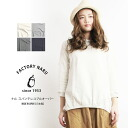 ★ coupon for 10% off ★ NARU (NALU) cotton back hair wide pull-over shirt plain 7-sleeves new life
