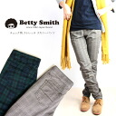 Betty Smith( Betty Smith) checked pattern stretch skinny pants roll-up beauty leg effect fs3gm