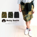 Betty Smith( Betty Smith) camouflage pattern camouflage tight skirt middle skirt