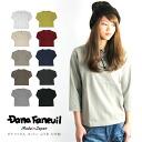 Product made in DanaFaneuil( Dana F null) cotton irregularity thread three-quarter sleeves T-shirt crew neck cut-and-sew raglan sleeve plain fabric Japan