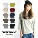 Seven minutes Dana Faneuil (danaphanull) cotton yarn sleeves T shirt sewn neck Romare Innerwear raglan sleeves plain made in Japan presents P27Mar15