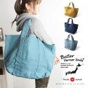 made in japan made in Butler Verner Sails( Butler burner sails) cotton canvas tote bag shoulder bag Mothers bag men gap Dis Japan