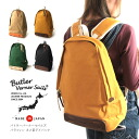Butler Verner Sails (butlerburnersayles) made in Japan paraffin Nume daypack backpack