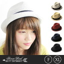 Size XL size men gap Dis whom the hat which ARROWHEAD( arrowhead) original herringbone paper hat soft felt hat hat 2Way has a big has a big