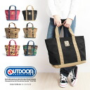 OUTDOOR PRODUCTS (factory) tote bag shoulder bag diaper bag Mama bag bag mens Womens unisex new life mother's day