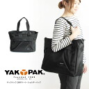 ★ coupons target ★ YAPA (Jack Pack) 2WAY Tote shoulder bag bag business tablet storage lease mother bag unisex ladies mens life mother's day P25Apr15