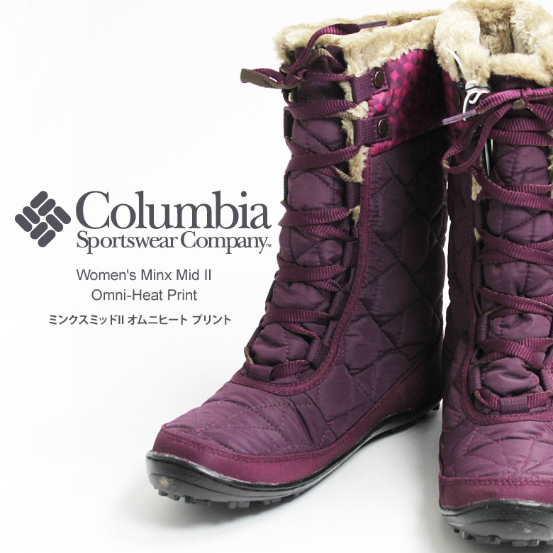 Womens winter boots columbia