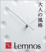 Lemnos��clock