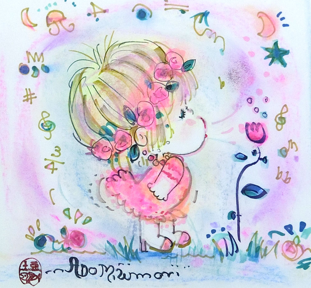 Ado (歌手)の画像 p1_31