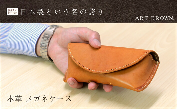 http://image.rakuten.co.jp/artbrown/cabinet/artbrown/loloma_leather/variety/imgrc0065154686.jpg